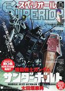 Big Comic Superior 30