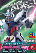 Gundam AGE-1 Normal Try Age Corodra