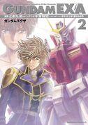 Gundam EXA Vol.2