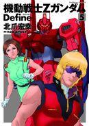 Mobile Suit Zeta Gundam Define Vol.5