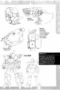 Zeta Gundam Define RAW v8 w177