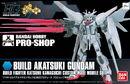 Build Akatsuki Boxart.jpg