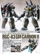 GM Cannon II 2