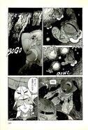 Gundam 0079 RAW v6 165
