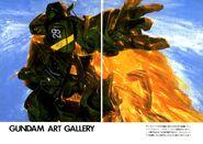 Gundam Zeta Novel RAW v2 004