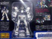 MSiA rx-78-4 p00 PS2GameSoft 03 closeup