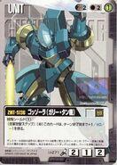 Zmts13g p02 GundamWar GaryTan