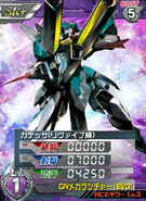 GNZ-003SR 01