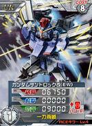XXXG-01SR2UR01