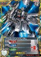 ZGMF-X13ALR01