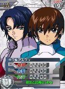 Kira&AthrunUR01