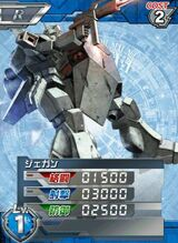 RGM-89R01.jpg
