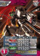 XM-X1KSR01.jpg