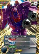 MRX-010LR01
