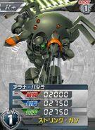 EMS-06-P01