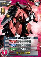 AMS-120X(R)01.jpg