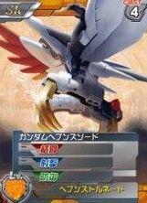 Heaven's Sword01.jpg