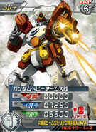 XXXG-01H2(D2)01