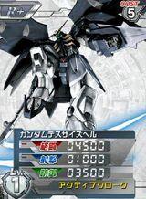XXXG-01D2R 01.jpg