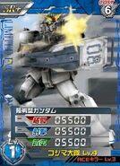 RX-79(G)(E2) 01