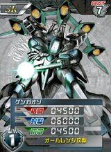 ZMT-S28S01.jpg