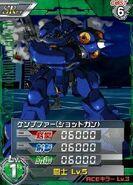 MS-18E(E3)01