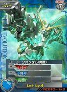 RX-0(A2)01