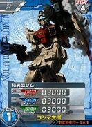 RGM-79G(E)01