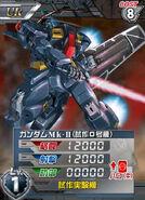 RX-178-X001