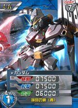 RX-93UR01.jpg