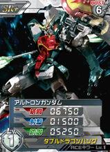 XXXG-01S2(D)01.jpg