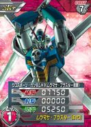 XM-X3SR 012