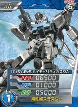 RX79Ez8HMC01.jpg
