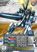 ZGMF-X56Sγ01.jpg