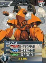 ZMT-D15M01.jpg