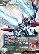 OZX-GU01LOB(R)01