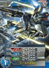 RGZ-91SR01.jpg