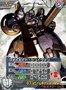 OZ-13MSX1B-S(R)01