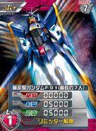 S7F91SR 01