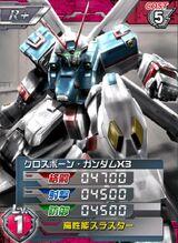 XM-X3R 01.jpg
