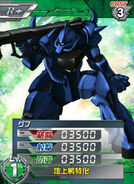 MS-07BR 01