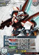 MBF-M1SR01