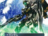 RX-93SR+