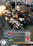 GAT-X102SR 01