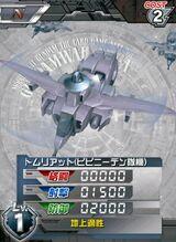 ZM-S09GArbeo01.jpg