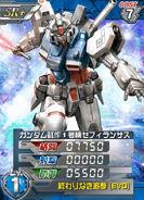 RX-78GP01SR 01