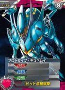 AMX-00101