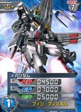 RX-93(R)01.jpg