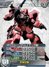 ZGMF-1000(L)01.jpg
