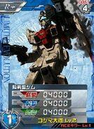 RGM-79G(E2)01